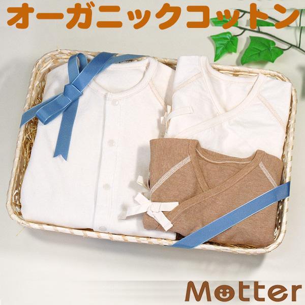 出産祝い ギフト 女の子・男の子オーガニックコットン ベロアベビードレスオール・天竺長肌着×2枚