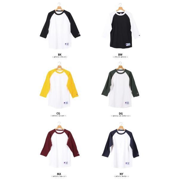 Tシャツ チャンピオン(CHAMPION)7分袖Tシャツ メンズ 無地 ティーシャツ  七分袖Tシャツ|muziichiba|02