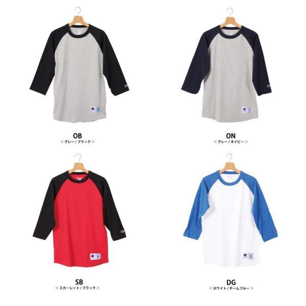 Tシャツ チャンピオン(CHAMPION)7分袖Tシャツ メンズ 無地 ティーシャツ  七分袖Tシャツ|muziichiba|03