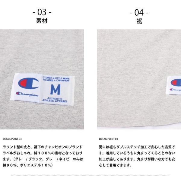 Tシャツ チャンピオン(CHAMPION)7分袖Tシャツ メンズ 無地 ティーシャツ  七分袖Tシャツ|muziichiba|04