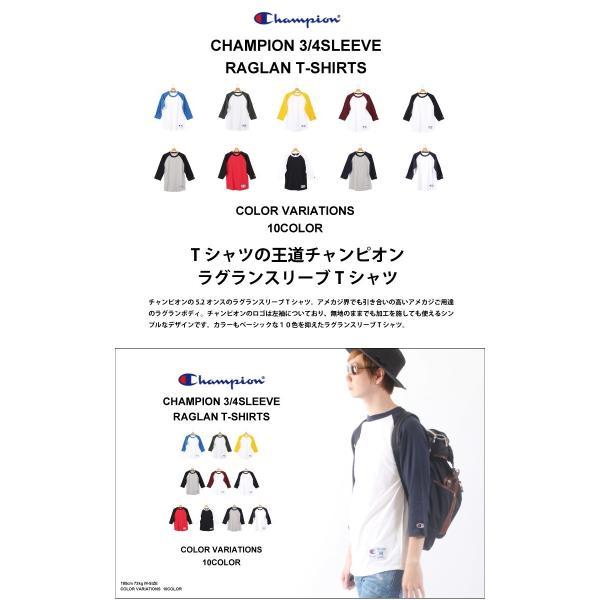 Tシャツ チャンピオン(CHAMPION)7分袖Tシャツ メンズ 無地 ティーシャツ  七分袖Tシャツ|muziichiba|05