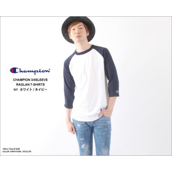 Tシャツ チャンピオン(CHAMPION)7分袖Tシャツ メンズ 無地 ティーシャツ  七分袖Tシャツ|muziichiba|06