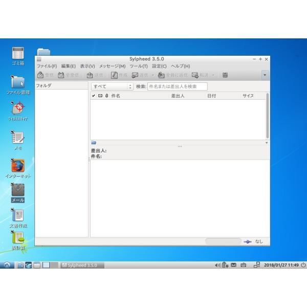 USB型Linuxパソコン(USB-Linux) USBメモリ 送料無 mwks-pro 05