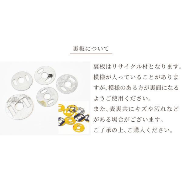 ゆうパケ可 卸売り 差し込み式 マグネットホック ボタン 全3サイズ 10mm、18mm30個入/14mm50個入 《 ハンドメイド 手芸 手作り 卸販売 業務用 》|my-mama|06
