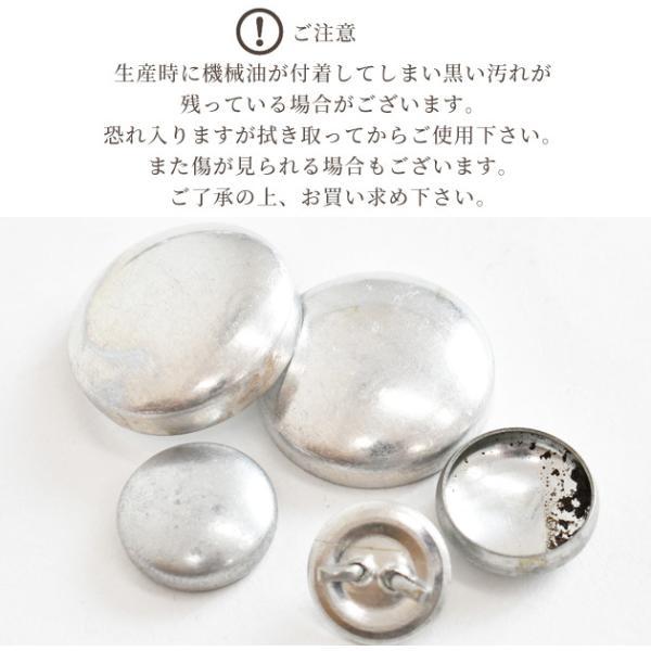 ゆうパケ可 くるみボタン 全5サイズ 《 クルミボタン 包みボタン 手芸 手作り 釦 ぼたん アクセサリー ヘアゴム パーツ ブローチ パーツ 》|my-mama|05