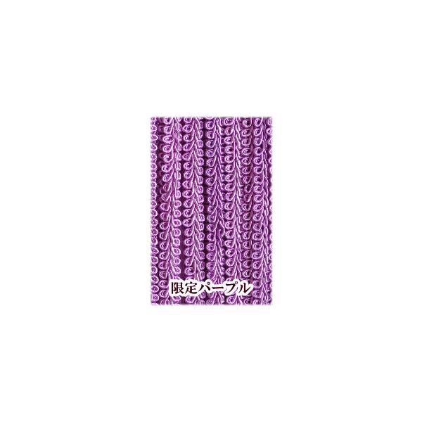 ゆうパケ可 少々難あり 7mm幅 ブレード 約4.5m 全16色 《 ハンドメイド 手芸 レース テープ カルトナージュ 材料 衣装 ピンク ブラック ブルー 》|my-mama|06