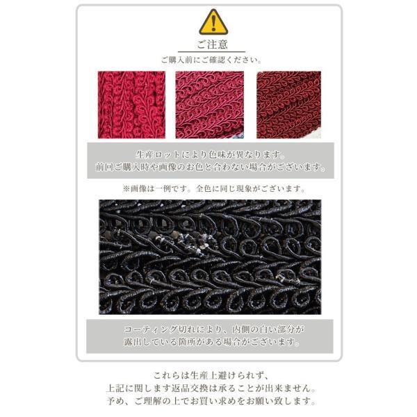 ゆうパケ可 少々難あり 7mm幅 ブレード 約4.5m 全16色 《 ハンドメイド 手芸 レース テープ カルトナージュ 材料 衣装 ピンク ブラック ブルー 》|my-mama|07