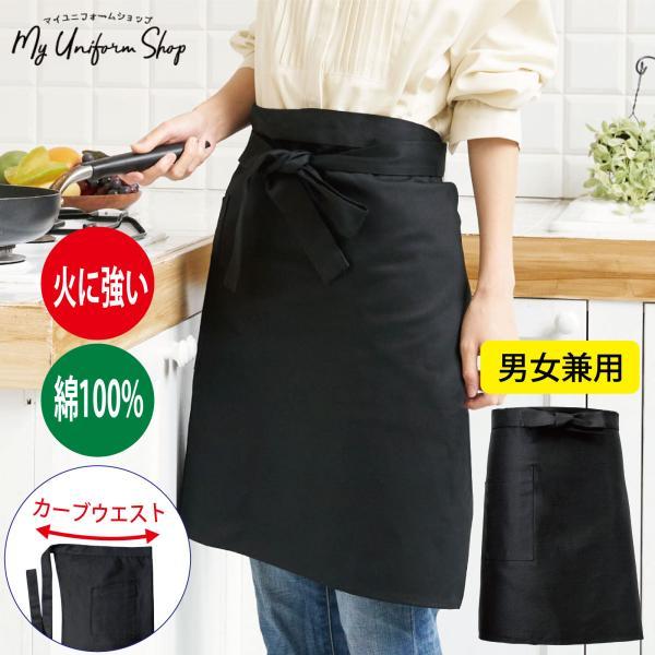 ソムリエエプロン 無地 ミドル 日本製 ブラック 綿100% カツラギ 中心丈55cm 1001K-F センツキ SENTSUKI|my-unishop