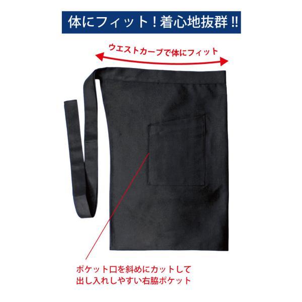 ソムリエエプロン 無地 ミドル 日本製 ブラック 綿100% カツラギ 中心丈55cm 1001K-F センツキ SENTSUKI|my-unishop|03