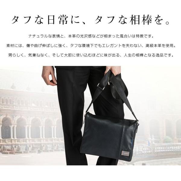 セール 店長イチオシ ショルダーバッグ シンプルデザイン 柔らかい本革牛革 レザー メンズ 蓋付き 手触りよい 斜めがけ ビジネスバッグ 黒 A4書類鞄 当季 あす楽|mybagjapan|10