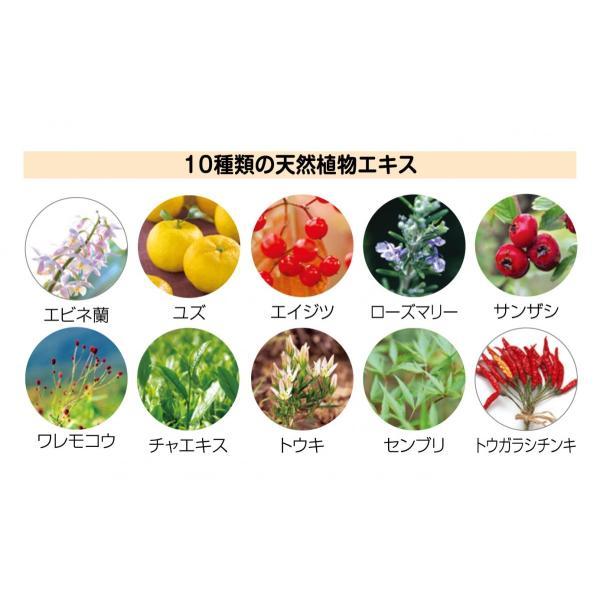 マイケア公式 薬用育毛剤 花蘭咲 からんさ カランサ 120ml|mycare|04