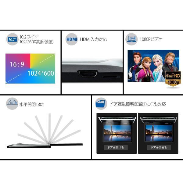 (CM101HD)XTRONS 10.2インチ フリップダウンモニター 1024x600 解像度 超薄 HDMI対応 1080Pビデオ対応 MP5対応 外部入力 ドア連動 水平開閉180度 USB・SD|mycarlife-jp|02