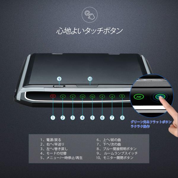 (CM101HD)XTRONS 10.2インチ フリップダウンモニター 1024x600 解像度 超薄 HDMI対応 1080Pビデオ対応 MP5対応 外部入力 ドア連動 水平開閉180度 USB・SD|mycarlife-jp|04