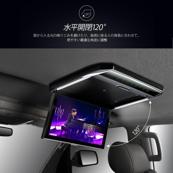 (CM121HD)XTRONS 12.1インチ 大画面 フリップダウンモニター 1280x800 解像度 超薄 軽 HDMI対応 1080Pビデオ対応 外部入力 ドア連動 水平開閉120度 USB・SD|mycarlife-jp|04