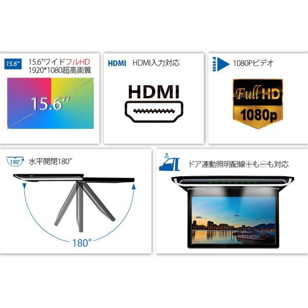 (CM156HD)XTRONS 15.6インチ 大画面 フリップダウンモニター 1920x1080 フルHD HDMI対応 1080Pビデオ対応 外部入力 ドア連動 水平開閉180度 USB・SD mycarlife-jp 02