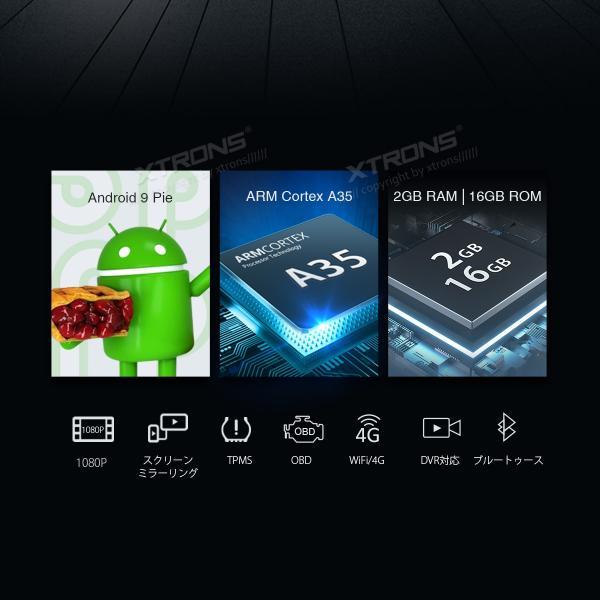 (D715P) XTRONS Android9.0 カーナビ 1DIN 7インチ 4コア RAM2GB 一体型車載PC DVDプレーヤー 1024*600高画質 WIFI ミラーリング DVR Bluetooth OBD2 ワイドFM mycarlife-jp 02