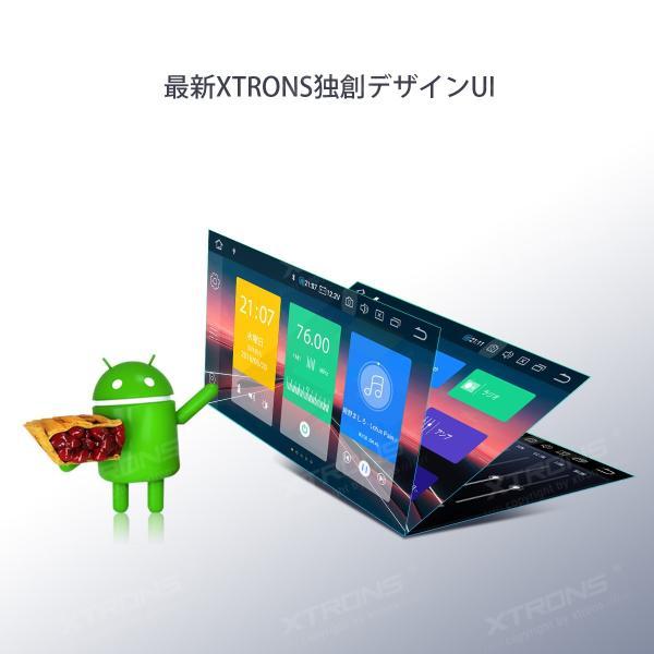 (D715P) XTRONS Android9.0 カーナビ 1DIN 7インチ 4コア RAM2GB 一体型車載PC DVDプレーヤー 1024*600高画質 WIFI ミラーリング DVR Bluetooth OBD2 ワイドFM mycarlife-jp 04