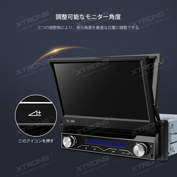 (D715P) XTRONS Android9.0 カーナビ 1DIN 7インチ 4コア RAM2GB 一体型車載PC DVDプレーヤー 1024*600高画質 WIFI ミラーリング DVR Bluetooth OBD2 ワイドFM mycarlife-jp 05