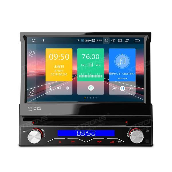(D715P) XTRONS Android9.0 カーナビ 1DIN 7インチ 4コア RAM2GB 一体型車載PC DVDプレーヤー 1024*600高画質 WIFI ミラーリング DVR Bluetooth OBD2 ワイドFM mycarlife-jp 06