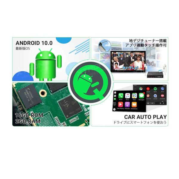 (DA199SIPL) XTRONS Android 9.0 フルセグ 地デジ搭載 アプリ連動操作可 最新16GB地図付 10インチ 大画面 1DIN 車載PC RAM2G カーナビ 全画面シェア OBD2 DVR mycarlife-jp 02