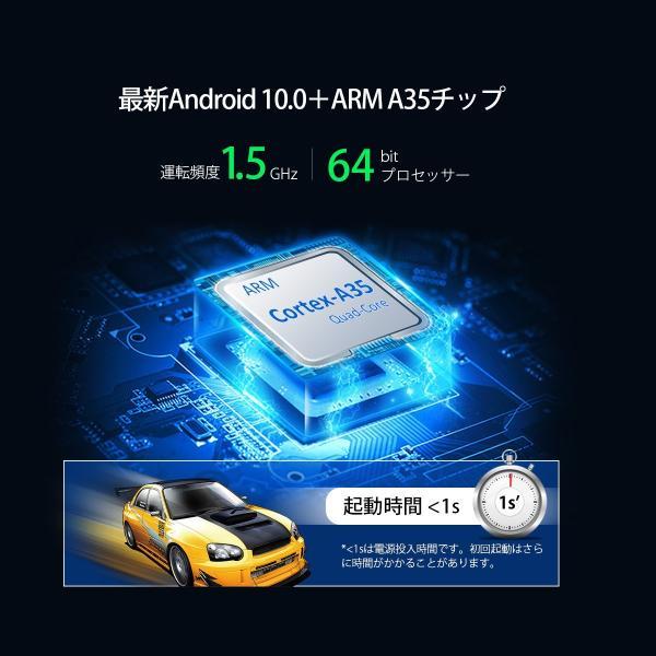 (DA199SIPL) XTRONS Android 9.0 フルセグ 地デジ搭載 アプリ連動操作可 最新16GB地図付 10インチ 大画面 1DIN 車載PC RAM2G カーナビ 全画面シェア OBD2 DVR mycarlife-jp 05