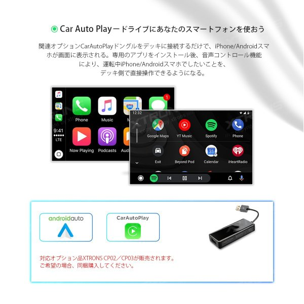 (DA199SIPL) XTRONS Android 9.0 フルセグ 地デジ搭載 アプリ連動操作可 最新16GB地図付 10インチ 大画面 1DIN 車載PC RAM2G カーナビ 全画面シェア OBD2 DVR mycarlife-jp 08