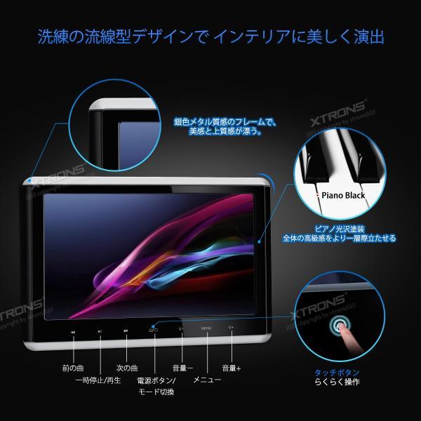 (HD1003HD)XTRONS 10.2インチ ヘッドレスト モニター DVDプレーヤー 超高画質1280*720 1080Pビデオ対応 MP5対応 木目調フレーム 軽薄 取付0円 USB・SD|mycarlife-jp|03