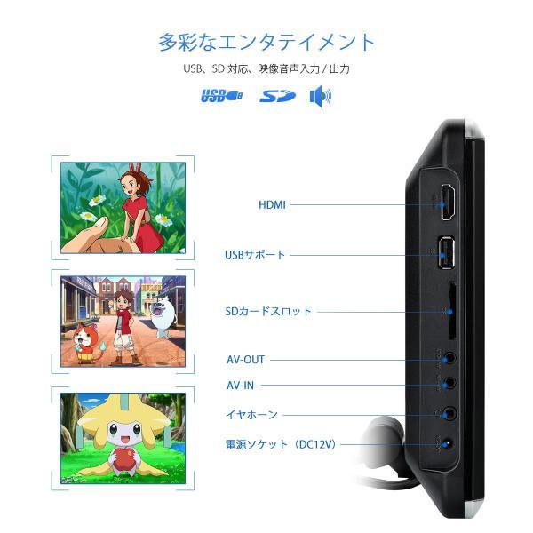(HD1003HD)XTRONS 10.2インチ ヘッドレスト モニター DVDプレーヤー 超高画質1280*720 1080Pビデオ対応 MP5対応 木目調フレーム 軽薄 取付0円 USB・SD|mycarlife-jp|04