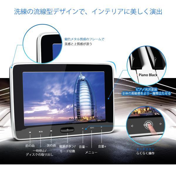 (HD107HD)10インチ大画面 WSVGA高画質 1080Pビデオ対応 ヘッドレスト DVDプレーヤーモニター スロットイン式 軽薄 取付0円 ゲーム HDMI・USB・SD 1個1セット|mycarlife-jp|04