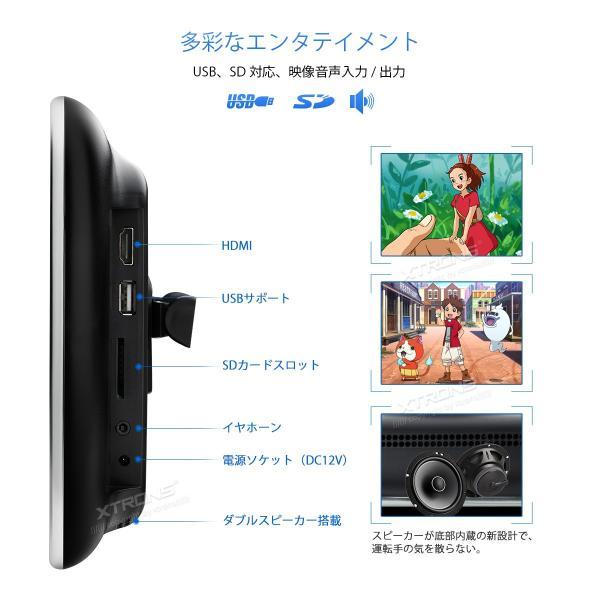 (HD107HD)10インチ大画面 WSVGA高画質 1080Pビデオ対応 ヘッドレスト DVDプレーヤーモニター スロットイン式 軽薄 取付0円 ゲーム HDMI・USB・SD 1個1セット|mycarlife-jp|05
