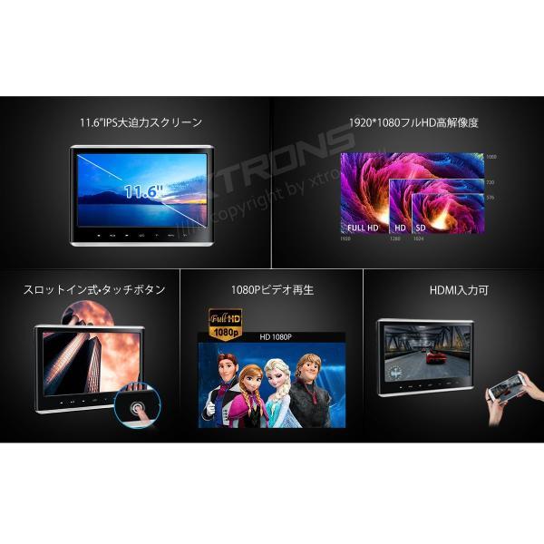 (HD116HD) XTRONS 11.6インチ ヘッドレストモニター DVDプレーヤー IPSパネル 大画面 フルHD 1920*1080 広視野角対応 1080Pビデオ対応 HDMI・USB・SD|mycarlife-jp|02