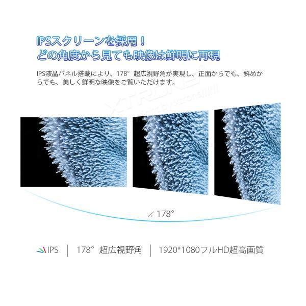 (HD116HD) XTRONS 11.6インチ ヘッドレストモニター DVDプレーヤー IPSパネル 大画面 フルHD 1920*1080 広視野角対応 1080Pビデオ対応 HDMI・USB・SD|mycarlife-jp|04
