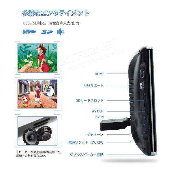 (HD116HD) XTRONS 11.6インチ ヘッドレストモニター DVDプレーヤー IPSパネル 大画面 フルHD 1920*1080 広視野角対応 1080Pビデオ対応 HDMI・USB・SD|mycarlife-jp|05