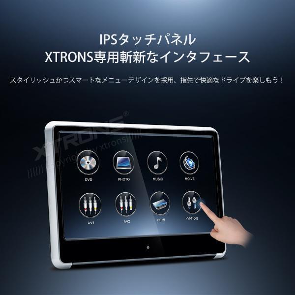(HD121THD)XTRONS 11.6インチ 1920x1080超高解像度 IPSタッチパネル 1080Pビデオ対応 ヘッドレスト DVDプレーヤー スロットイン式 178度超広視野角 1個セット|mycarlife-jp|03