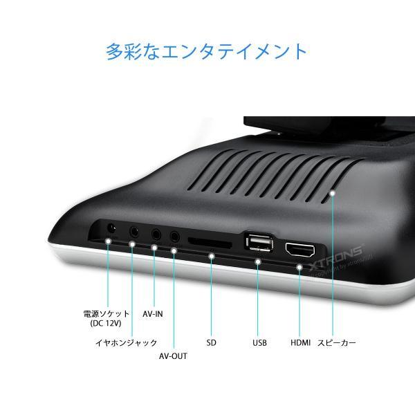 (HD121THD)XTRONS 11.6インチ 1920x1080超高解像度 IPSタッチパネル 1080Pビデオ対応 ヘッドレスト DVDプレーヤー スロットイン式 178度超広視野角 1個セット|mycarlife-jp|04