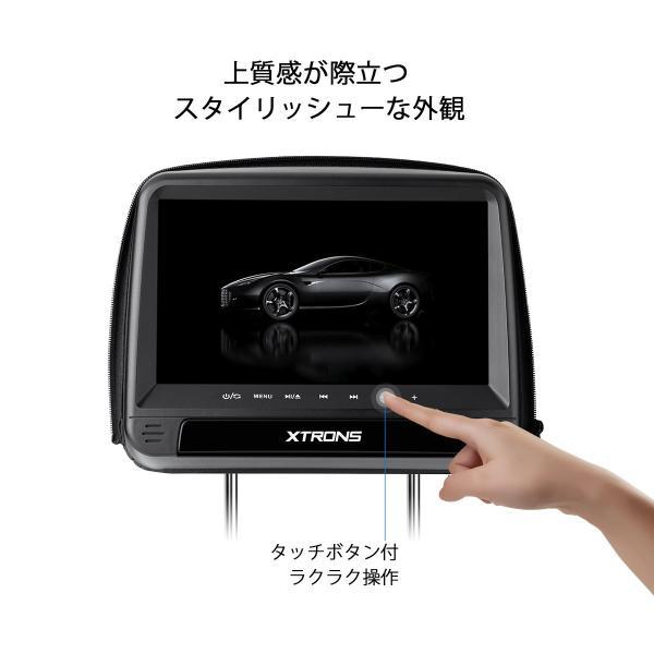 (HD923)XTRONS 9インチ ヘッドレスト DVDプレーヤー スロットイン式 HDMI対応 外部入力・出力 カバー付き ゲーム USB・SD 2個1セット|mycarlife-jp|03