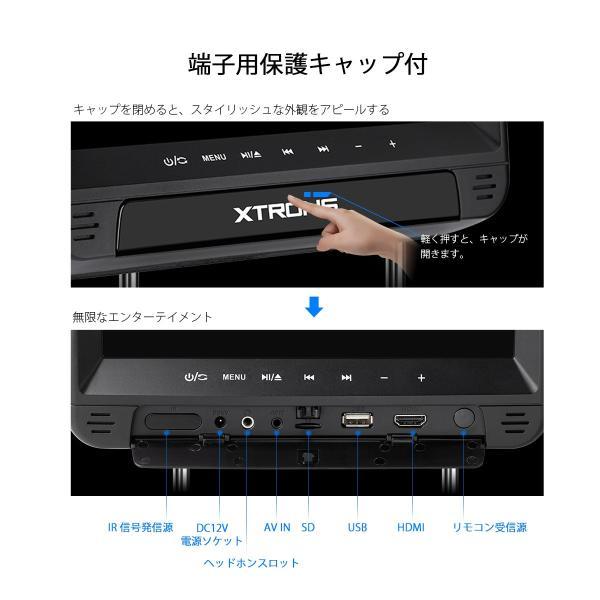 (HD923)XTRONS 9インチ ヘッドレスト DVDプレーヤー スロットイン式 HDMI対応 外部入力・出力 カバー付き ゲーム USB・SD 2個1セット|mycarlife-jp|04