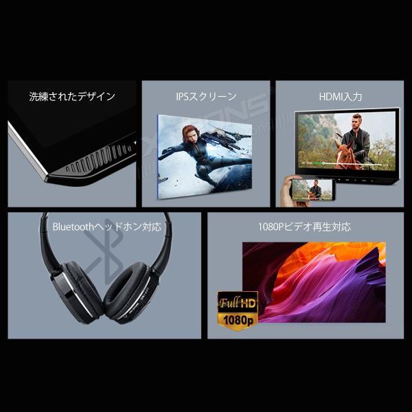 (HM131HD) XTRONS IPS大画面 フルHD 広視野角対応 13.3インチ ヘッドレストモニター 1920*1080高画質 HDMI機能 1080Pビデオ再生対応 1個セット|mycarlife-jp|02