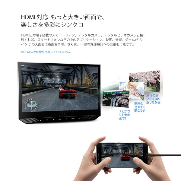 (HM131HD) XTRONS IPS大画面 フルHD 広視野角対応 13.3インチ ヘッドレストモニター 1920*1080高画質 HDMI機能 1080Pビデオ再生対応 1個セット|mycarlife-jp|06