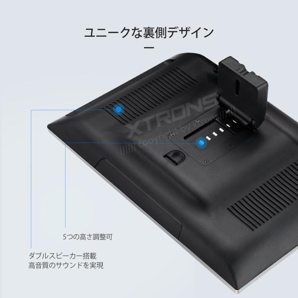 (HM131HD) XTRONS IPS大画面 フルHD 広視野角対応 13.3インチ ヘッドレストモニター 1920*1080高画質 HDMI機能 1080Pビデオ再生対応 1個セット|mycarlife-jp|08