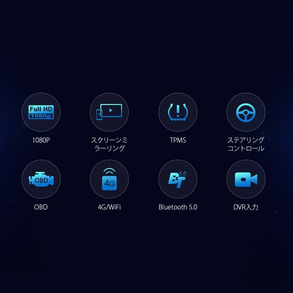 (TA108P) XTRONS 最新 Android8.1 静電式 2DIN 10.1インチ DVDプレーヤー 高画質 RAM2GB OBD2 WIFI TPMS搭載可 ミラーリング カーナビ GPS mycarlife-jp 02