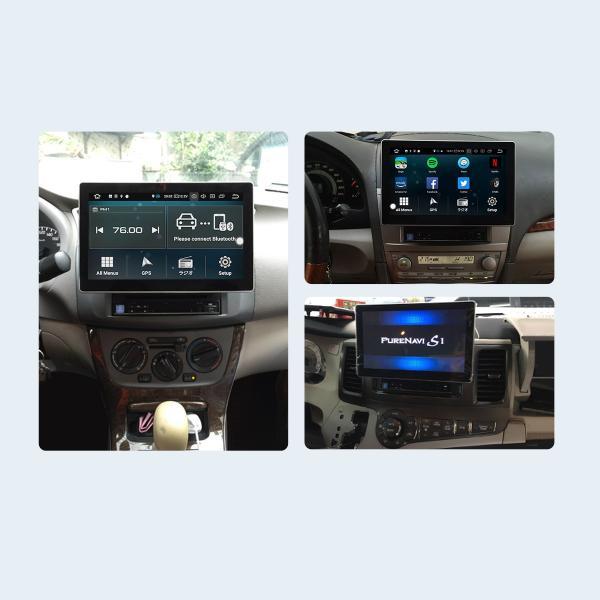 (TA108P) XTRONS 最新 Android8.1 静電式 2DIN 10.1インチ DVDプレーヤー 高画質 RAM2GB OBD2 WIFI TPMS搭載可 ミラーリング カーナビ GPS mycarlife-jp 03