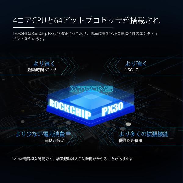(TA108P) XTRONS 最新 Android8.1 静電式 2DIN 10.1インチ DVDプレーヤー 高画質 RAM2GB OBD2 WIFI TPMS搭載可 ミラーリング カーナビ GPS mycarlife-jp 04