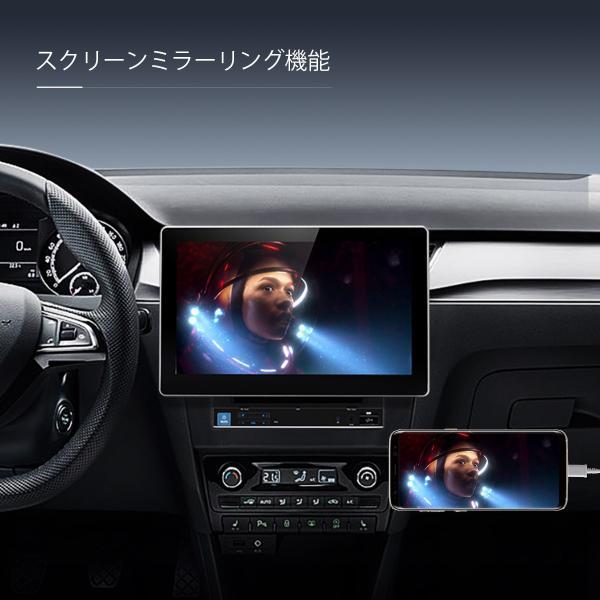 (TA108P) XTRONS 最新 Android8.1 静電式 2DIN 10.1インチ DVDプレーヤー 高画質 RAM2GB OBD2 WIFI TPMS搭載可 ミラーリング カーナビ GPS mycarlife-jp 05