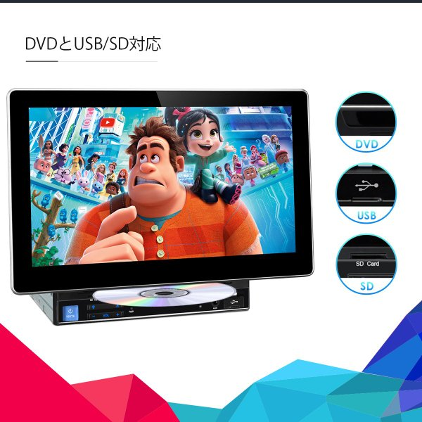 (TA108P) XTRONS 最新 Android8.1 静電式 2DIN 10.1インチ DVDプレーヤー 高画質 RAM2GB OBD2 WIFI TPMS搭載可 ミラーリング カーナビ GPS mycarlife-jp 06