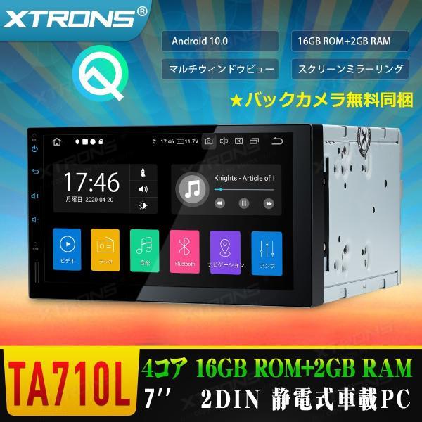 (TA709PL+CAM009Y) XTRONS 4コアAndroid9.0 カーナビ 静電式 2DIN 一体型車載PC 7インチ RAM2GB 全画面シェア ミラーリング OBD2 WIFI DVR バックカメラ付|mycarlife-jp