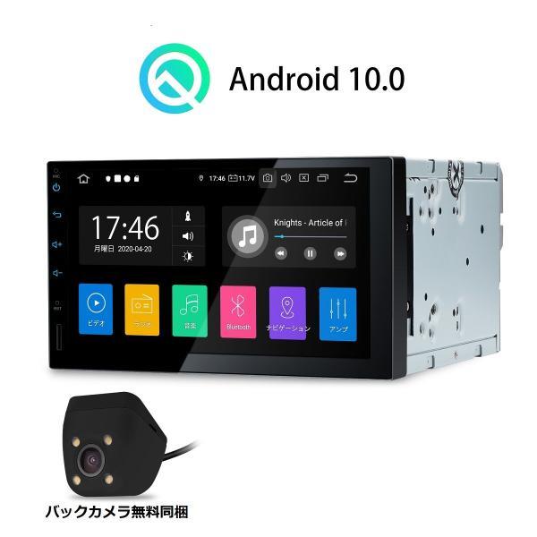 (TA709PL+CAM009Y) XTRONS 4コアAndroid9.0 カーナビ 静電式 2DIN 一体型車載PC 7インチ RAM2GB 全画面シェア ミラーリング OBD2 WIFI DVR バックカメラ付|mycarlife-jp|03