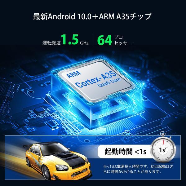 (TA709PL+CAM009Y) XTRONS 4コアAndroid9.0 カーナビ 静電式 2DIN 一体型車載PC 7インチ RAM2GB 全画面シェア ミラーリング OBD2 WIFI DVR バックカメラ付|mycarlife-jp|05