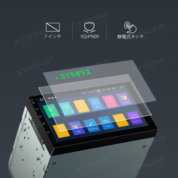 (TA709PL+CAM009Y) XTRONS 4コアAndroid9.0 カーナビ 静電式 2DIN 一体型車載PC 7インチ RAM2GB 全画面シェア ミラーリング OBD2 WIFI DVR バックカメラ付|mycarlife-jp|07