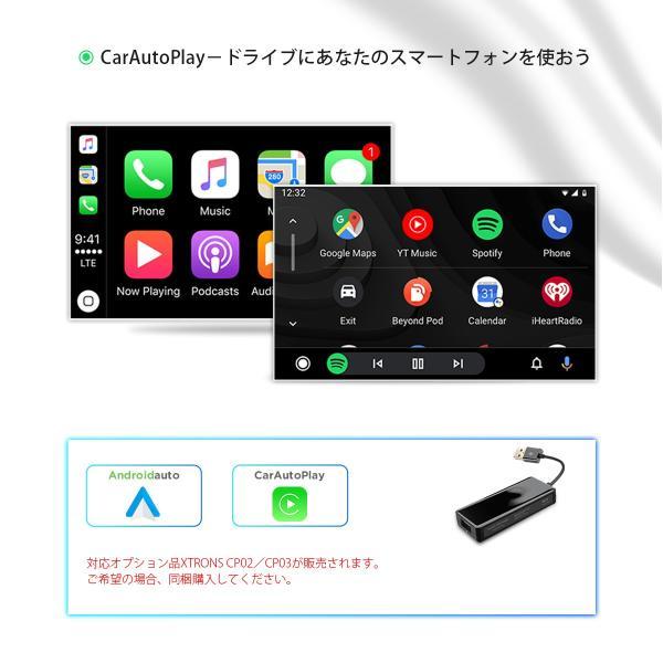 (TA709PL+CAM009Y) XTRONS 4コアAndroid9.0 カーナビ 静電式 2DIN 一体型車載PC 7インチ RAM2GB 全画面シェア ミラーリング OBD2 WIFI DVR バックカメラ付|mycarlife-jp|08